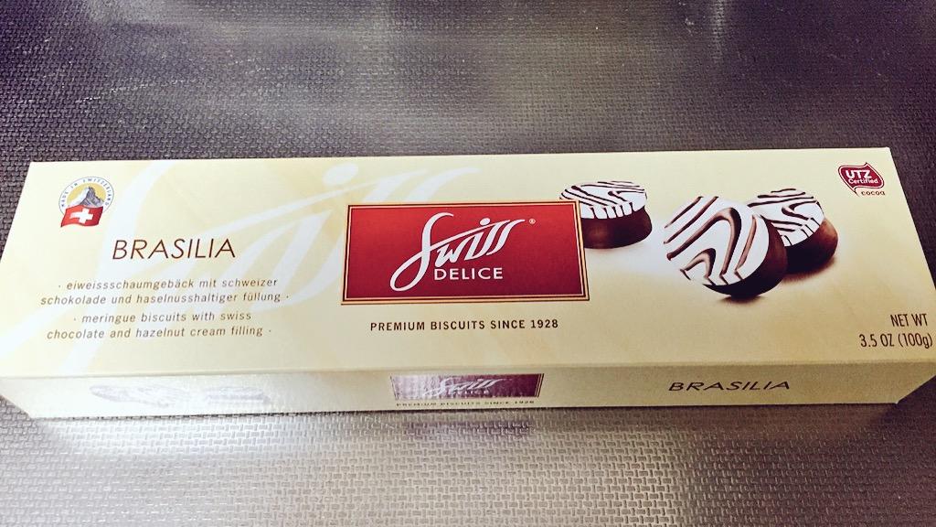 スイスデリスのブラジリアというチョコ菓子食べてみた