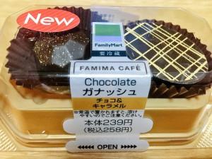 ファミマ ガナッシュチョコ&キャラメル