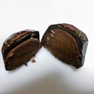 ファミマ チョコガナッシュ