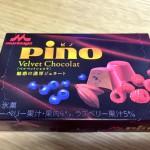 ピノのベルベットショコラが美味しい!