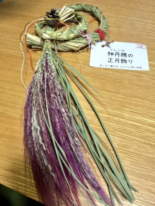 神丹穂の正月飾り
