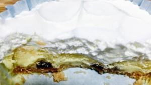 ファミマ 3層仕立てのチーズケーキ