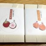 金沢土産・奈加川 加賀の蜜菓子(無花果・打木赤皮甘栗かぼちゃ)