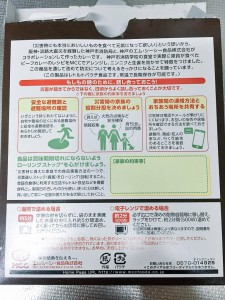 消防隊カレー(レトルト)