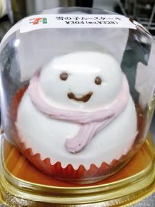セブン 雪の子ムースケーキ